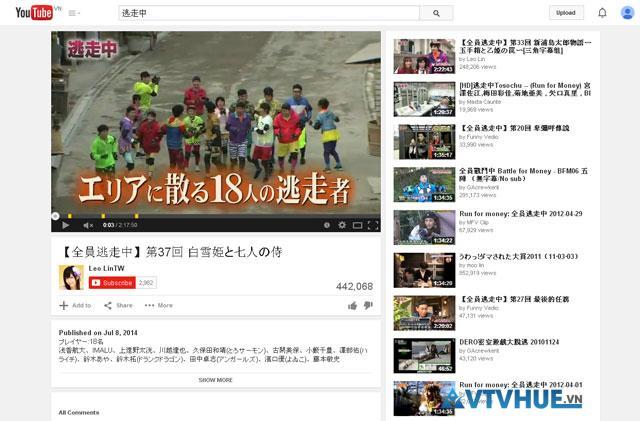 Chương trình thực tế Nhật Bản