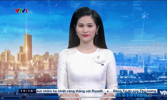 Tiểu sử biên tập viên Minh Trang
